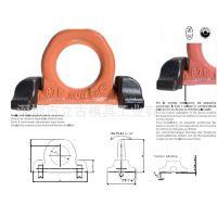 供应意大利CARTEC焊接式吊点C180|意大利索具吊环|原装进口品牌索具