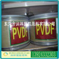 PVDF/6020/美国苏威Solvay