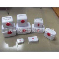 可提供 白色十字塑料药箱、急救用品箱、家庭药品箱(自产自销)