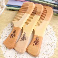 带柄木梳美发梳双色梳桃木梳防静电梳按摩梳卷发直发梳子厂家批发