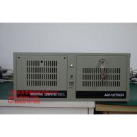 研华工控机箱 IPC-610MB IPC-610L 可装商用主板等第三方主板