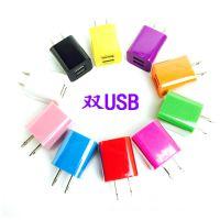 彩色绿点1A 单USB500毫安充电器 苹果双USB小方充2.1A手机充电头