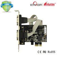 供应pci-e转2口RS232串口卡 英国芯片 PCI-E串口扩展卡HK-1213