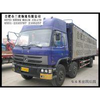 合肥到济南/潍坊/德州/物流搬家公司 车型13米 为您服务