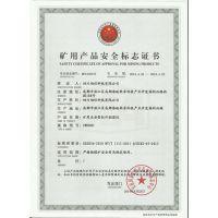 供应CWH600矿用本安型红外测温仪生产厂家