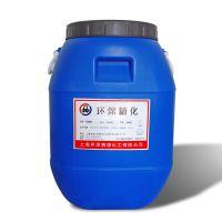 上海环深生产供应高牢度箱包打底浆