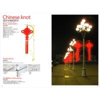 LED龙型中国结 铭工灯饰 供应LED中国结灯笼-亚克力灯笼厂家-黑龙江LED中国结