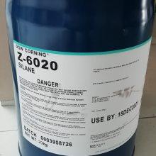 水性丙烯酸丝印油墨附着力促进剂Z-6040
