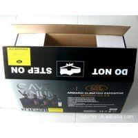 印刷彩色纸盒|彩色纸箱|精装画册|钱币册|邮册卡册|礼品盒|包装盒