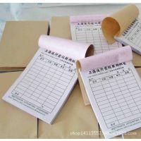 纸业批发供应无碳复写纸,无碳纸,文化、印刷用纸