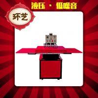 东莞厂家40x50无噪音服装液压热转印机 背包书包全自动液压烫画机