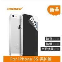 专业经销 iphone 3D贴膜 iphone防窥贴膜 iphone贴膜批发