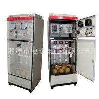 长期供应充电机、湘潭电机车充电机、矿用电机车充电机