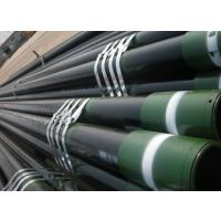 133x25管线管,530x30管线管