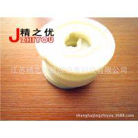 走刀器塑料齿轮 宝鸡SBS-235 塑胶齿轮sbs-235厂家 尼龙齿轮