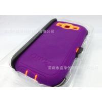 三星S3 i9300手机保护壳 防摔 防震 防尘 三防手机套 三合一 TPE