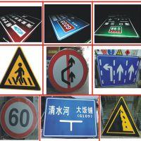 苍南标牌厂供应 反光道路标识牌 铝质交通反光标志牌 圆形反光牌