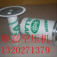 (提供工厂上门服务保3000小时)专业批寿力空压机油气分离器