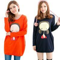 女装秋季新款韩版时尚宽松大码胖MM显瘦打底衫中长款长袖T恤衣服