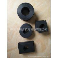 销售宇宙胶垫UCE-109A  109C,生产杯士条,喷嘴,轮片,齿轮等