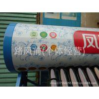 厂家直销 凤阳雨太阳能热水器 质量保证
