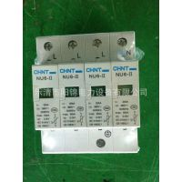 供应正泰NU6-II浪涌保护器价格,NU6-II-40KA/4P浪涌保护生产经销