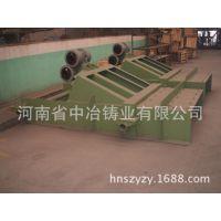 国营老厂供应ZG-140-180振动给料机