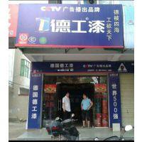 供应中国十大乳胶漆品牌有哪些 什么油漆做畅销 什么乳胶漆买