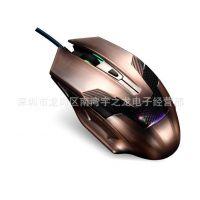 供应正品 追光豹-G3谷铜色专业电竞游戏鼠标USB 鼠标批发