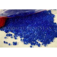 供应集装箱硅胶干燥剂,鞋厂专用硅胶干燥剂,硅胶干燥剂