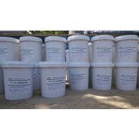 抗氯离子渗透防水剂 TB系列水工高性能涂
