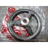 厂家授予国内一级代理长春供应 Halder 品牌带轮辐手轮 DIN 950-A