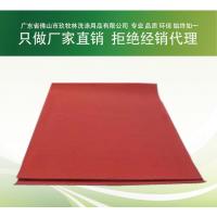 供应日本金阳J型UV背胶橡皮布|金阳橡皮布的特点|橡皮布J型胶印橡皮布