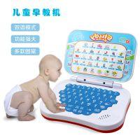 儿童早教机学习机中英文点读机小学生中英文复读机益智宝宝玩具