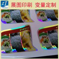 电饭锅彩色标签印刷 反光镭射不干胶 防水能效标定做