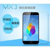 魅族MX2手机钢化膜 MX2钢化玻璃贴膜 魅族钢化膜 防爆膜 MX2贴膜