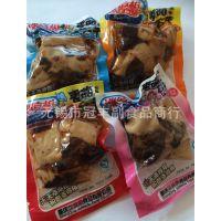 重庆特色 涨停板香菇豆干 鸡汁/牛汁/香辣/麻辣等8种口味 1*5斤
