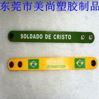 生产硅胶手镯,手环,微量滴胶PVC手环
