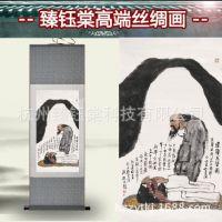 仿真国画丝绸卷轴画批发 达摩字画书法复制 卧室画 佛教画印刷壁
