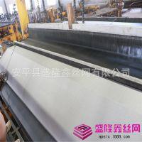 专供造纸网厂 90目 3层不锈钢网螺旋焊接不锈钢网 安平厂家