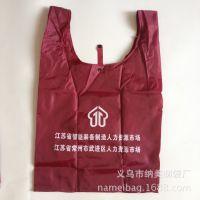 国家事业单位活动推广礼品袋 人力资源网站宣传牛津环保礼品袋