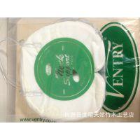 泰国乳胶枕头VENTRY进口u型枕头护颈枕颈椎枕 U形枕 旅行枕u型枕