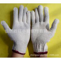 批发劳保百货 生产加工线手套 800克七针棉纱手套 棉纱手套工厂