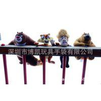深圳专业订做熊出没光头强毛绒玩具公仔娃娃生产厂家