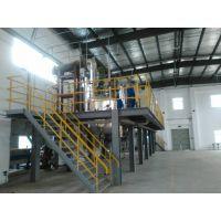 光固化涂料流平剂 Coatsil7602 辐射固化体系防黏连助剂