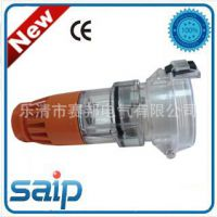 质保一年惊爆价10250其他插座插座56系列澳标SAA认证防水插座