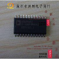 优势热销原装正品 AD604ARZ 差分放大器 SOP-24 AD 专业配套供样