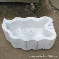 厂家直销家居装饰大理石雕刻工艺花盆鱼缸洗手池