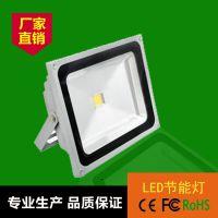 供应厂家供应20WLED户外泛光灯广告招牌投射灯户外工程绿化投光灯