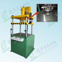 赵氏机械焊接外环机 NO-18寸外环机 网罩成套成型设备